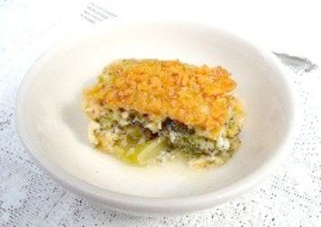 Broccoli Casserole Recipe without mayonnaise.