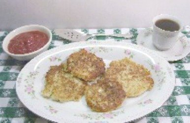 Potato Pancakes aka Latkes made without eggs tastes like hashbrowns.